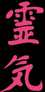 rei-pink