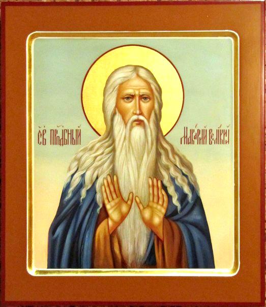 Святой Макарий Великий Египетский целитель